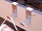 約翰家庭百貨》【SA380】Z型不鏽鋼門後掛勾 門背衣帽掛勾 2枚入