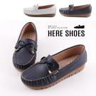 [Here Shoes] 乳膠鞋墊 2.5cm 軟Q防滑牛筋底 皮革蝴蝶結 圓頭厚底包鞋 莫卡辛 MIT台灣製-KW0663