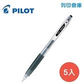 PILOT 百樂 LJU-10UF-B 黑色 0.38 果汁筆 5入/盒