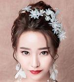 【新年鉅惠】新娘頭飾結婚發箍2018新款白色超仙婚紗敬酒服禮服配飾套裝