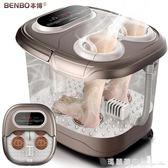 220V足浴盆全自動洗腳盆電動按摩加熱足浴器泡腳桶足療機家用恒溫 瑪麗蓮安YXS