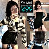 克妹Ke-Mei【ZT53921】JELLY性感抽繩吊頸洋裝+露肩格紋襯杉套裝