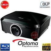 (限量組0利率) OPTOMA HT806 高畫質劇院 投影機 1080P 全機三年保固 送原廠標準鏡頭