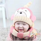 交換禮物-嬰兒帽子秋冬季男女寶寶毛線帽冬天女童小孩0-1歲兒童帽寶寶帽子