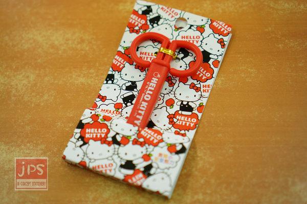 Hello Kitty 套筒 小安全剪刀 附剪刀套 紅