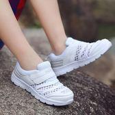 運動鞋男童鞋網鞋簡約大方鏤空透氣白色兒童運動鞋白鞋子zh953【極致男人】