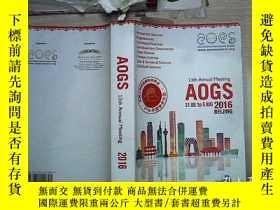 二手書博民逛書店AOGS罕見13th Annual Meeting 2016 AOGS 2016年第13屆年會(71)Y203