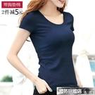 胸墊上衣 出口日本95%純棉BRA-tT恤衫女夏帶胸墊罩杯內衣一體短袖修身打底
