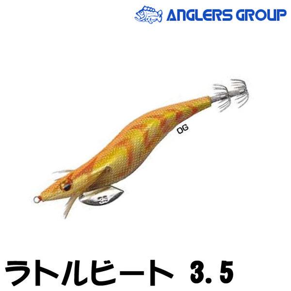 漁拓釣具 OFUJI ラトルビート 3.5 (木蝦)