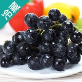 美國加州黑葡萄(8.6Kg±10%/箱)【愛買冷藏】