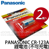 PANASONIC 國際牌 CR-123A 鋰電池 2顆 (郵寄免運)