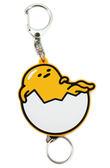 【卡漫城】 蛋黃哥 易拉扣 躺著 ㊣版 證件卡片 悠遊卡套 證件帶 鑰匙圈 吊掛飾 懶懶的 Gudetama Egg