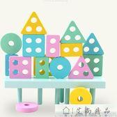 積木 兒童木制玩具積木幾何形狀配對玩具