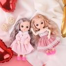 兒童娃娃17厘米小號迷糊13關節可愛迷你女孩公主洋娃玩具 滿天星