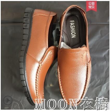 男士皮鞋 皮鞋男休閒男士老年二棉軟底平底中年人爸爸鞋子 快速出貨