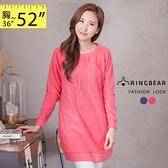 質感長版上衣--輕柔質感台灣製造素面口袋搖粒絨圓領長版上衣(紅.藍2L-5L)-A177眼圈熊中大尺碼
