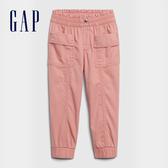 Gap女幼童 工裝風格鬆緊休閒長褲 599911-粉色