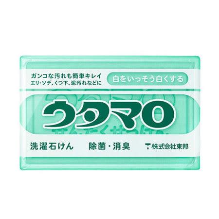 日本 東邦 utamaro 魔法家事洗衣皂 133g 歌磨洗滌皂 魔法皂 去污垢