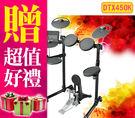 ►全台到府安裝◄ 山葉 Yamaha DTX450k  贈超值好禮 電子鼓 DTX400 400k roland 1k 1kv td4kp 爵士鼓