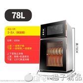 220V M-06消毒柜家用立式小型柜式迷你雙門消毒碗柜不銹鋼商用台式QM   橙子精品