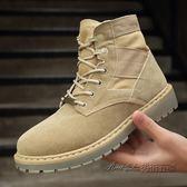 馬丁靴男秋季中幫男士雪地靴百搭沙漠軍靴英倫風短靴子高幫工裝靴 後街五號