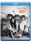 【停看聽音響唱片】【BD】Susan Wong:流金歲月