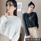 【天母嚴選】可愛鋁箔包果汁圖印長袖棉質T恤(共二色)