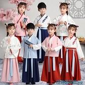 兒童演出服 漢服女童小學生國學服男童中國風古裝女書童服裝男孩兒童演出服男 快速出貨