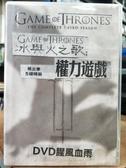 挖寶二手片-TSD-087-正版DVD-影集【冰與火之歌:權力遊戲 第3季 全5碟】-HBO原創史詩影集(直購價)