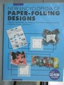 【書寶二手書T2/設計_QIW】New Encyclopedia of Paper-Folding Designs_日文