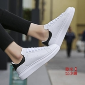 運動鞋 2020男鞋新款潮鞋增高韓版潮流百搭夏季透氣運動男士小白板鞋 OB5775