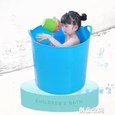 兒童浴盆 大號加厚兒童洗澡桶浴桶小孩子泡澡桶塑料沐浴桶兒童浴盆澡盆 NMS
