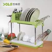 【YOLE悠樂居】雙層餐具碗盤瀝水架#1132050