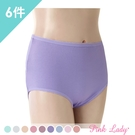 高棉含量親膚內褲 素面百搭 中高腰內褲5623(6件組)-Pink Lady