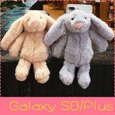 【萌萌噠】三星 Galaxy S8 / S8Plus  暖手可愛毛絨邦尼兔保護殼 360度旋轉支架 透明硬殼 手機殼
