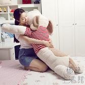 抱枕公仔長條枕玩偶床上可愛超軟毛絨玩具【極簡生活】