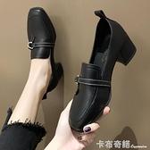 網紅小皮鞋女英倫學院風新款百搭方頭中跟單鞋時尚粗跟豆豆鞋