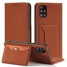 三星S20/S10/S9/S8Plus時尚後卡位保護殼 翻蓋皮套三星S10+手機殼 SamSung S9plus保護套 Galaxy S20 Ultra手機套