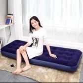 【雙11折300】單人充氣床墊午休床 配氣泵 折疊陪護床便攜戶外旅行床家用沖水床