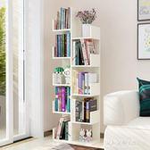 創意簡易樹形書架落地省空間學生用置物架兒童實木小書柜簡約現代igo  朵拉朵衣櫥