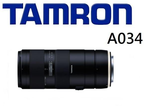 [EYE DC] (一次付清) TAMRON 70-210mm F4 DI VC USD A034 俊毅公司貨 公司貨 保固三年