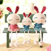 創意家裝飾品小擺件可愛兔子一家三口樹脂吊腳娃娃室內工藝品擺設免運直出 交換禮物