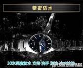 2018男士手錶男石英錶防新款學生男錶時尚潮流概念女錶非機械igo  印象家品旗艦店