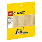 10699【LEGO 樂高積木】Classic 經典系列 - 沙色底板