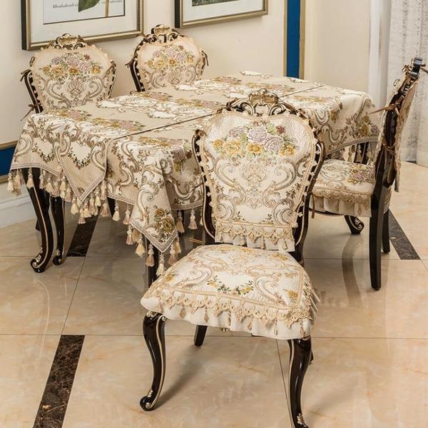 椅套 歐式夏季餐椅墊椅子凳子坐墊套裝高檔奢華餐桌桌布家用防滑墊子【快速出貨】