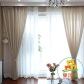 簡約客廳透光紗窗簾陽臺臥室隔斷白紗飄窗遮光樂淘淘