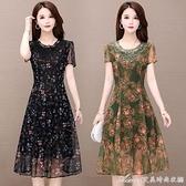 洋裝媽媽夏裝雪紡連身裙洋氣中年女大碼短袖中長款中老年新款遮肚裙子 快速出貨