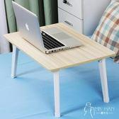 電腦桌床上用可折疊宿舍簡易學習桌