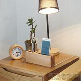 筆筒創意時尚 多功能辦公室用品收納盒實木簡約手機桌面支架