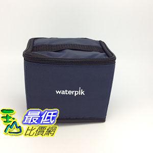 [103玉山最低比價網] Waterpik WP-300 / 305 沖牙機專用攜行袋